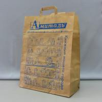paket bum 4