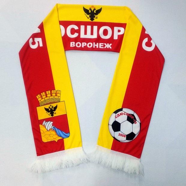 шарф спортивный