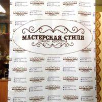 Воронеж печать фотопринта на ткани