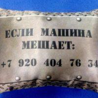 фотоподушки в Воронеже