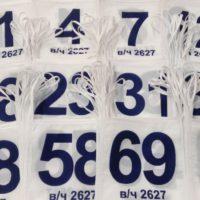 стартовые номера на завязках
