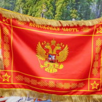 печать на знамёнах в Воронеже