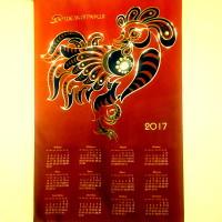 изготовить календари на заказ