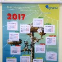 печать календарей заказать