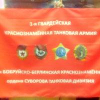 Красное знамя танковой армии