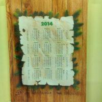 напечатать календари заказать