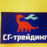 изготовление фотопечати на нашивках в Воронеже