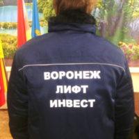 печать на спецодежду в Воронеже