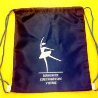 печать сумки заплечные с логотипом