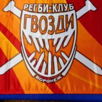 флаг на стену сатен