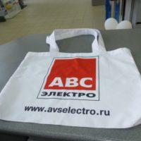 печать сумки для промоакции