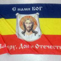 Флаг казачества на флагштоке