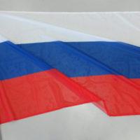 Флаг РФ на флажной сетке