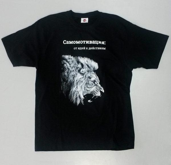 Шелкография на чёрных футболках