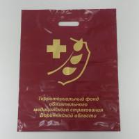 paket 5