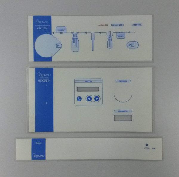 печать на панелях приборов