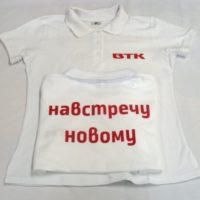 печать на поло в Воронеже на заказ