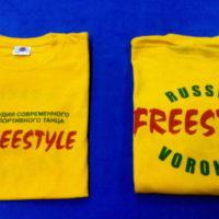 футболки для танцев, печать Воронеж