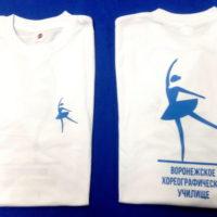 Печать на футболках для студии, Воронеж