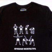 печать на спортивных футболках, шелкография Воронеж