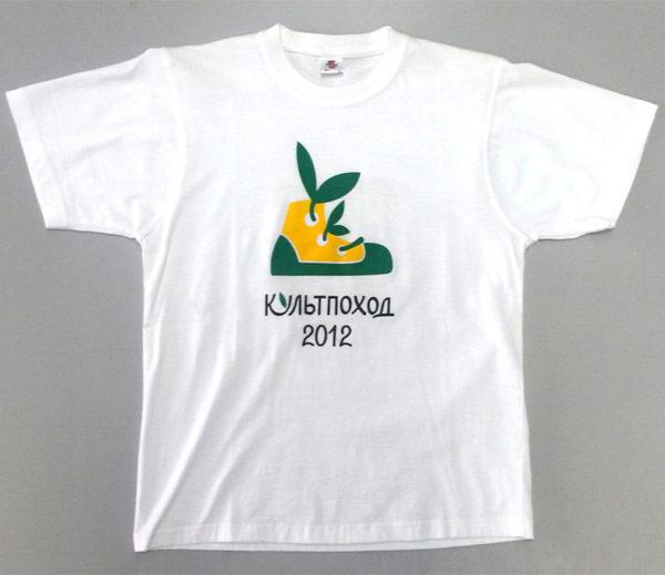 принт на футболках в Воронеже на заказ