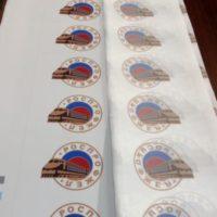 нанесение печати логотипа на ткань