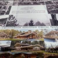 производство фотопринтов на ткани на заказ