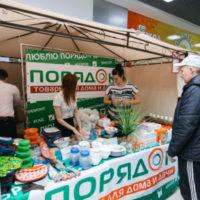 Воронеж сделать принт фотопринтов на ткани на заказ