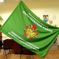 знамя калачеевское