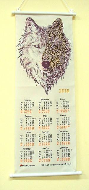 календари на ткани креативный