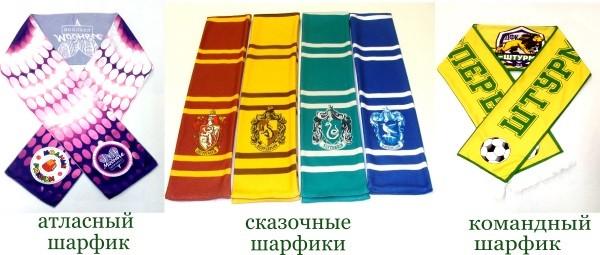 скидка платки и шарфы