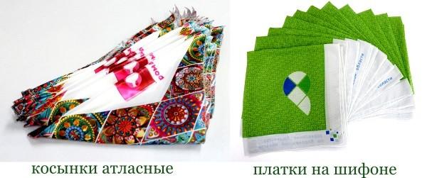 скидка платки и шарфы1