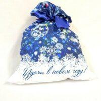 Тканевый мешок для подарка