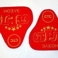нанесение логотипа вышивкой